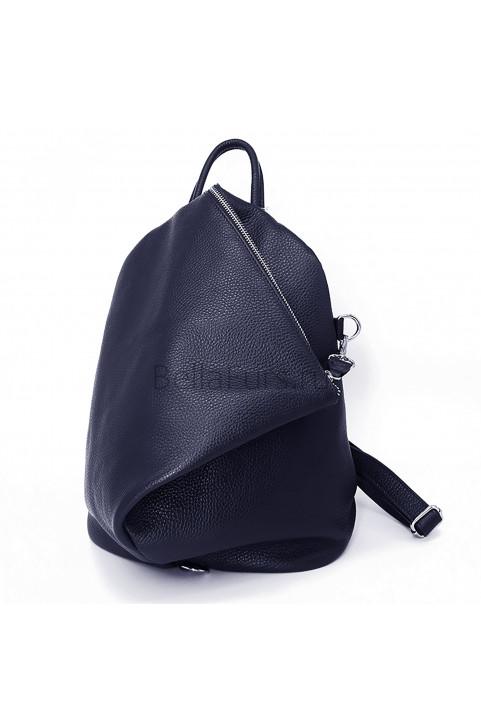 Кожаный Рюкзак Salerno, цвет тёмно-синий