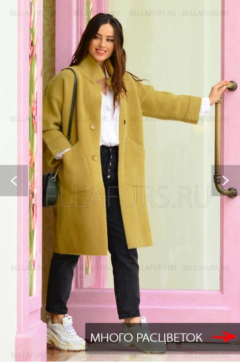 Пальто oversize демисезонное, цвет горчичный.