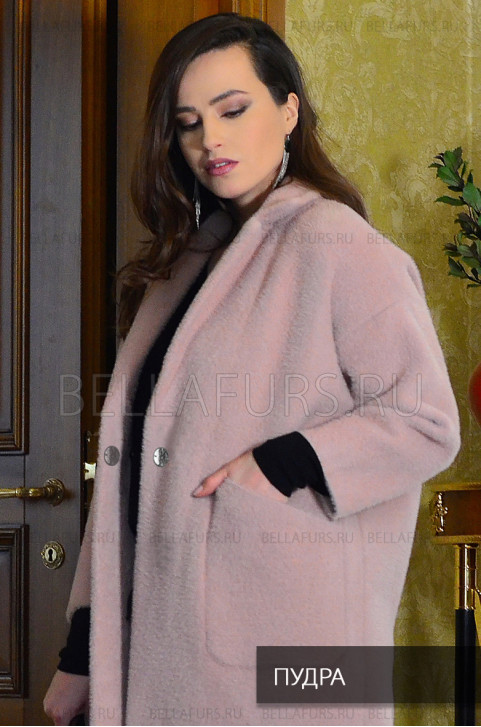 Пальто oversize демисезонное, цвет пудровый